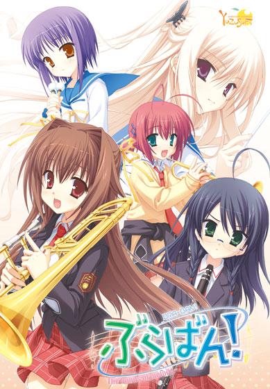 ぶらばん!〜The bonds of melody〜