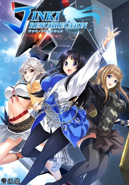 JINKI RESURRECTION -ジンキ・リザレクション-