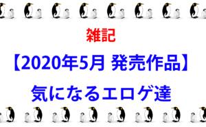 2020-5