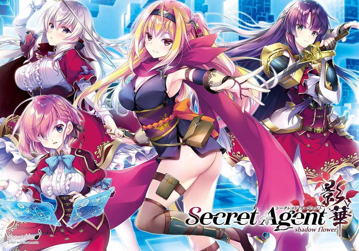 Secret Agent影華~shadow flower~