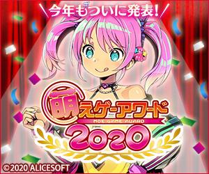 moega_2020